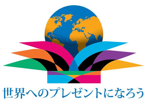 2015-16年 RIテーマ