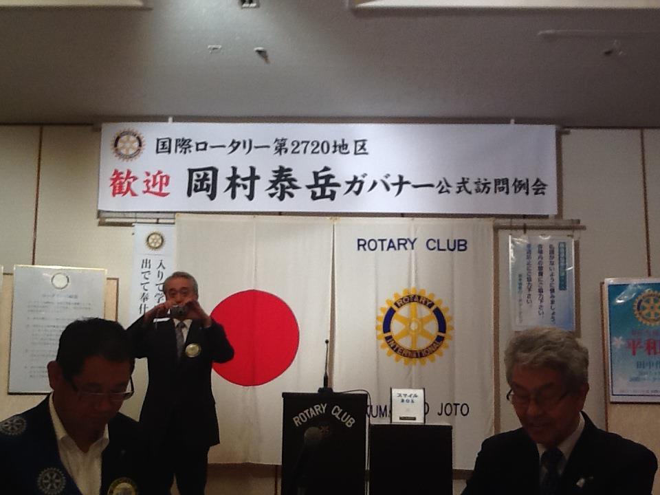 熊本城東RC公式訪問