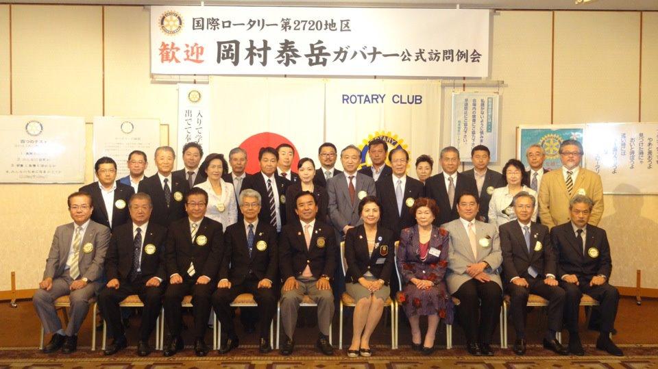 熊本城東RC 公式訪問の様子