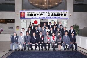 熊本第5グループ ガバナー公式訪問を終えて