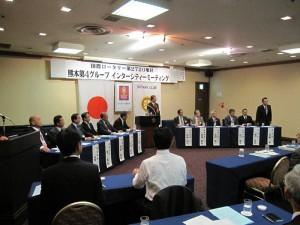熊本第4グループIM