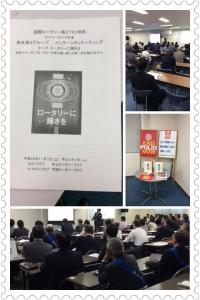 熊本第5グループIM(宇土RC)