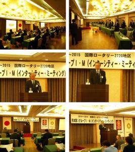 熊本第3グループIM