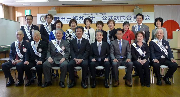 熊本第2グループ ガバナー公式訪問を終えて(熊本'05福祉)
