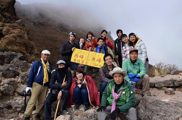 ロータリー・ローターアクト交流行事 由布岳交流登山